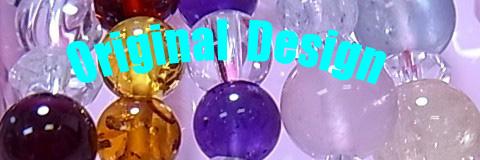ルチルブレスレット インカローズブレスレット 水晶クラスター レア天然石とパワーストーン通販│だいこく晶店。厳選されたルチルクォーツ、ルチルブレスレットをメインに、インカローズブレスレット、水晶クラスターなどレア天然石とこだわりの天然石を取り揃えております。